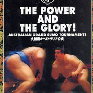 AUSTRALIAN GRAND SUMO TOURNAMENTS - The Power And The Glory! - 1