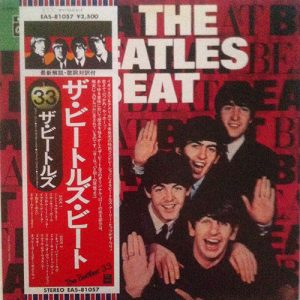 BEATLES-- THE - The Beatles Beat - 1