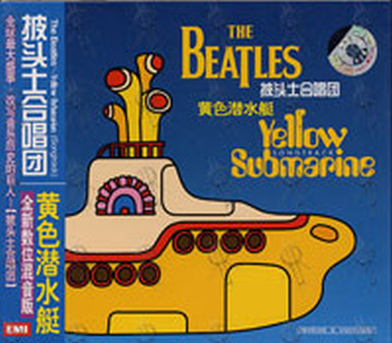 BEATLES-- THE - Yellow Submarine - 1