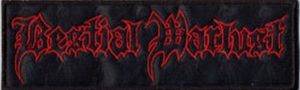 BESTIAL WARLUST - Embroidered Logo Patch - 1