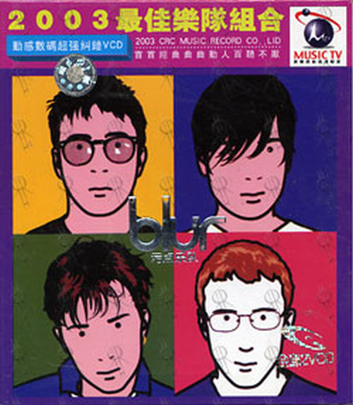 BLUR - Blue:Best Of - 1