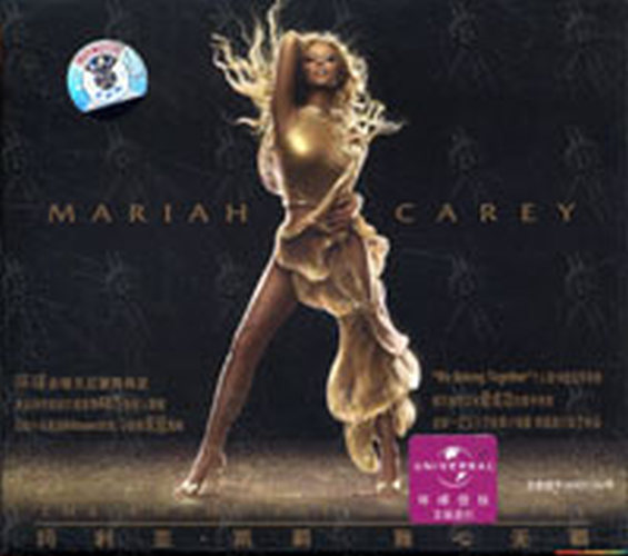 CAREY-- MARIAH - The Emancipation Of Mimi - 1