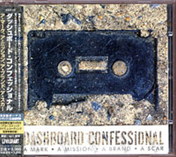 DASHBOARD CONFESSIONAL - A Mark