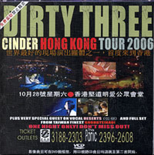 DIRTY THREE - Cinder Hong Kong Tour 2006 - 1
