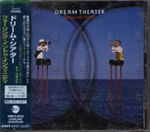 DREAM THEATER - Falling Into Infinity - 1