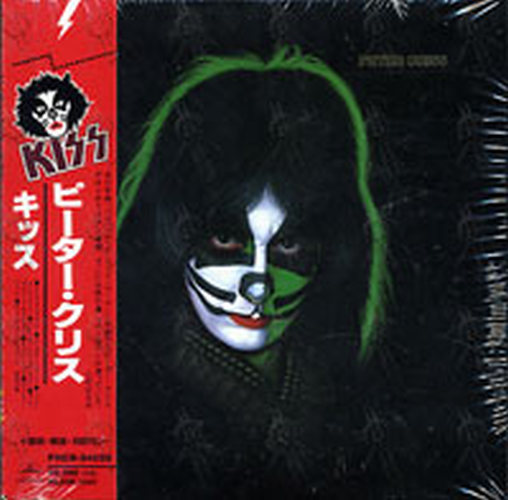 KISS - Peter Criss - 1