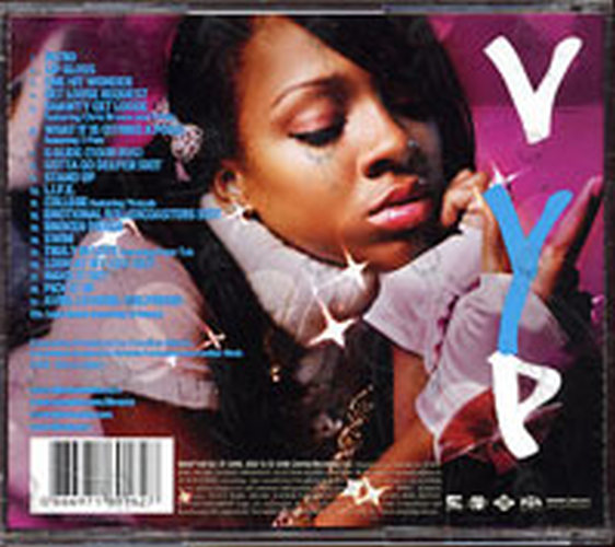 LIL MAMA - VYP: Voice Of The Young People - 2