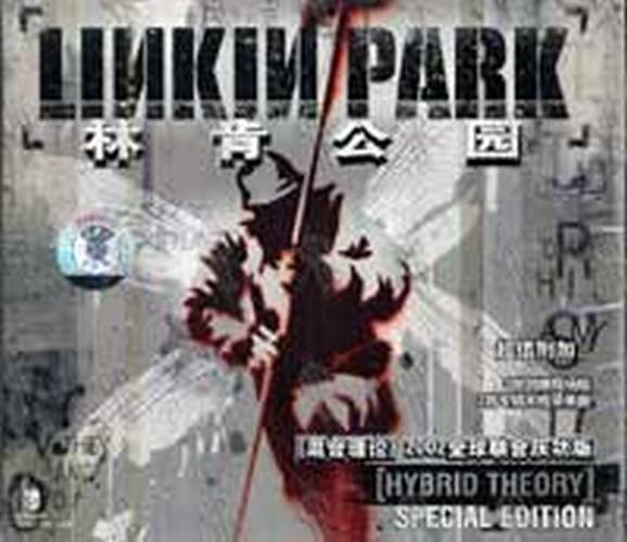 LINKIN PARK - Hybrid Theory - 1