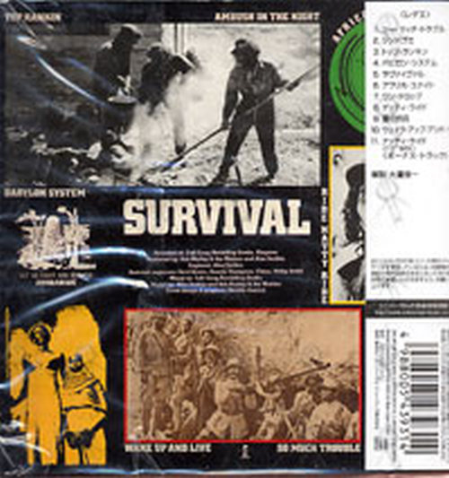 MARLEY-- BOB & THE WAILERS - Survival - 2