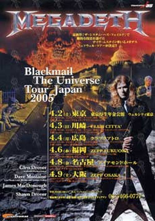 MEGADETH - 'Blackmail The Universe Tour Japan 2005' Flyer - 1
