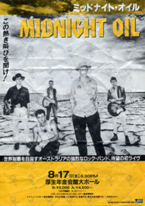 MIDNIGHT OIL - Japanese Tour Flyer - 1
