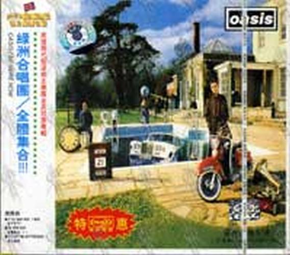 OASIS - Be Here Now - 1