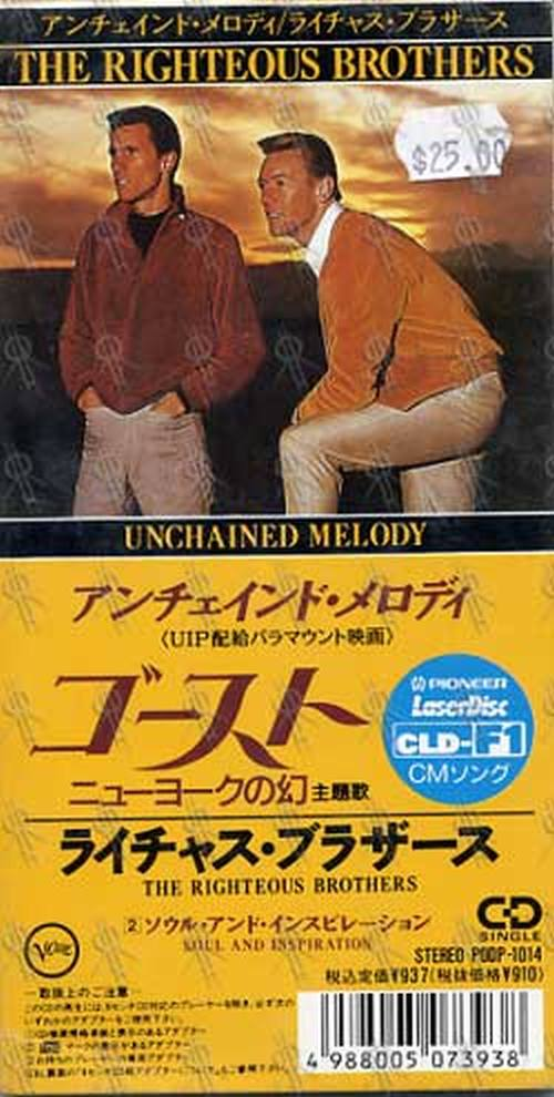 RIGHTEOUS BROTHERS - Unchained Melody - 1