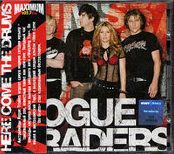 ROGUE TRADERS - Here Come The Drums - 1