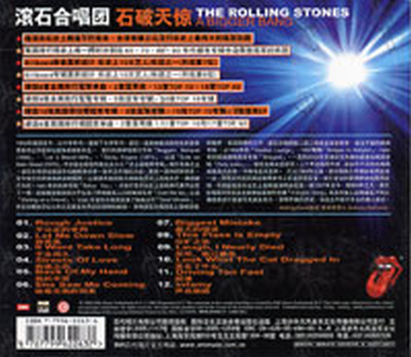 Rolling Stones The A Bigger Bang Album Cd Rare Records