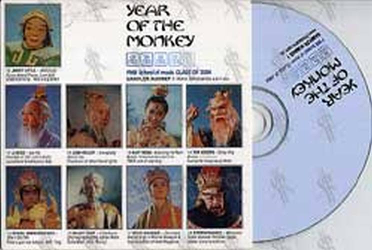 VARIOUS ARTISTS - Year Of The Monkey: FMR School Of Music Class Of 2004 - 1