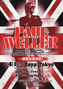 WELLER-- PAUL - Japan Tour 2006 Added Show Flyer - 1